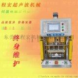 伺服热熔机械 程宏热熔机 伺服热熔机