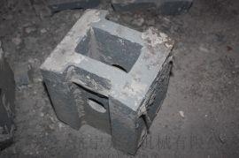 高洛 高锰钢锤头 衬板 边板 漏板等订制耐磨件