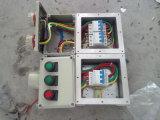 【厂家制造】防爆变频控制柜-防爆配电箱