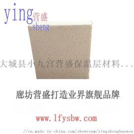 低价供应A级防火保温板 匀质板保温防火性能A级