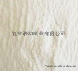 厂家直销白云石粉325-2000目白云石粉