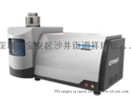ICP等离子体发射光谱仪,等离子体发射光谱仪价格,等离子体发射光谱仪厂家