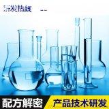 胶辊助剂配方还原技术分析