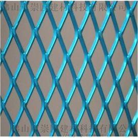 六角铝网板铝制铝网板生产厂家