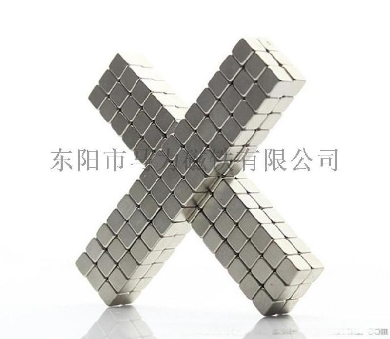 东阳马力钕铁硼磁铁生产厂家 电机传感器专用磁钢