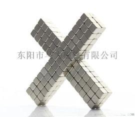 东阳**钕铁硼磁铁生产厂家 电机传感器专用磁钢
