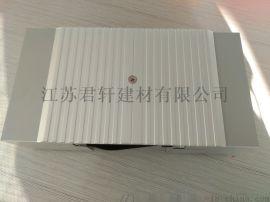 南京变形缝厂家  地面FM型铝合金盖板