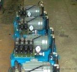 液压系统2 机床液压系统 液压站