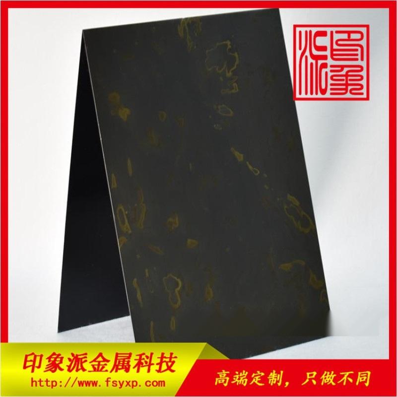 厂家**彩色不锈钢供应 不锈钢做旧系列铜锈板