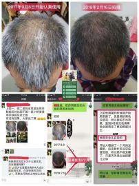 深圳市致赢广西巴马茶麸姜原浆冼发乳让你拥有一头亮丽头发