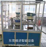 窗帘自动装配机,窗帘装配机,窗帘滑轮自动组装机