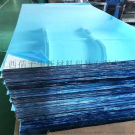 金色pmma亚克力镜面板生产厂家ps镜片切割可定制