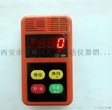 哪里有卖便携式瓦斯检测仪13659259282