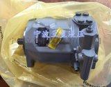 恆壓泵A10VO28DR力士樂柱塞泵配件