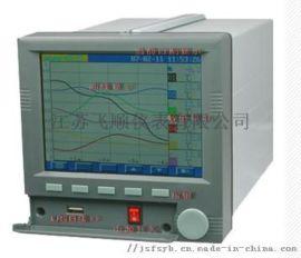 FS-R-3000智能无纸记录仪