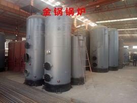 供应小型常压燃煤热水锅炉 浴室热水锅炉