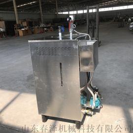 食品厂用小型蒸汽发生器 夹层锅配套蒸汽锅炉