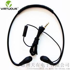 V-652颈挂后带+MIC运动式耳机