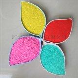 厂家供应染色彩砂 真石漆用染色彩砂