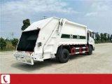 8噸垃圾壓縮車廠家參數圖片
