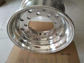 库罗德特种车锻造铝合金轮毂1139