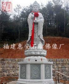 青色石雕佛像仿古 福建厂家供应坐像观音菩萨雕塑 支持来图定制