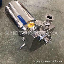 S卫生级不锈钢自吸泵 食用油酱油醋自吸泵 糖浆豆汁豆浆自吸泵