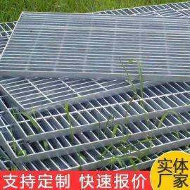 镀锌沟盖钢格板 盐城污水处理集水坑镀锌钢格栅板 防滑楼梯踏步