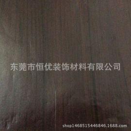 东莞厂家直销宝丽纸 华丽纸 家具贴面纸环保等级达欧美儿童玩具