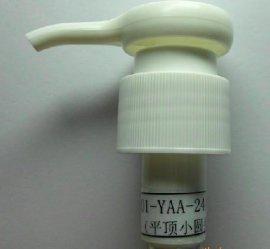 化妆品泵头