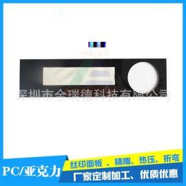 生产亚克力镜片 PC镜片 亚克力镜片生产厂家 视窗镜片