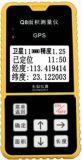 攜帶型面積測量儀 大螢幕數顯面積測定儀Q8