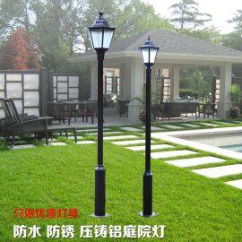 景观庭院灯LED路灯 户外庭院2.5米3米3.5米小区花园灯 别墅草坪灯