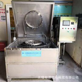 无锡厂家供应转篮清洗机 清洗工业零件 汽车配件