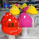 【厂家直销】幼儿园大型璃钢景观蘑菇造型蘑菇800mm、950mm