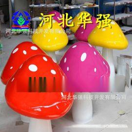 【廠家直銷】幼兒園大型璃鋼景觀蘑菇造型蘑菇800mm、950mm