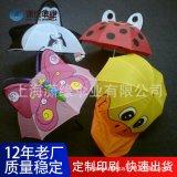 卡通造型儿童雨伞广告伞、带耳朵造形的儿童伞赠品伞 可以印LOGO
