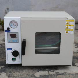 【真空干燥箱】300*300*275电热真空干燥箱真空烘箱厂家供应