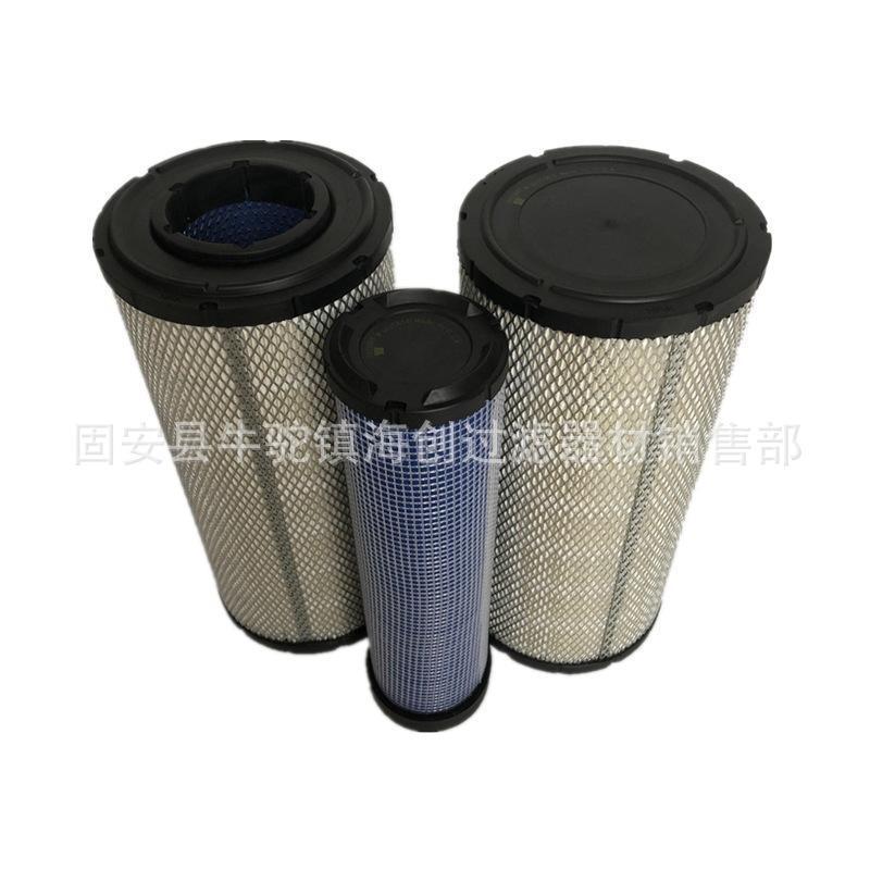 供应 替代 AF1902M P15-9036 空气滤芯滤清器 工程机械过滤器滤芯