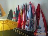 户外广告遮阳伞 2米4直径、伞面上可印企业广告语和LOGO 带底座
