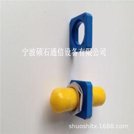 ST光纤适配器带蓝色卡扣