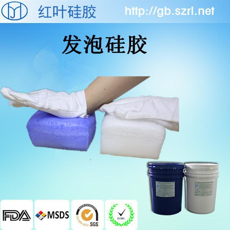 发泡密封圈发泡板材专业液体环保耐高温发泡硅胶