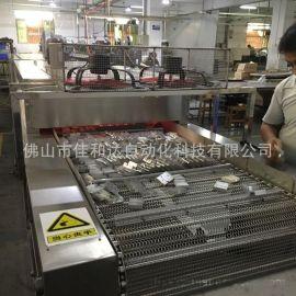 散热器除油清洗烘干设备 通过式超声波清洗机