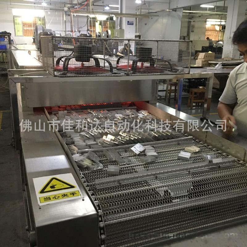散熱器除油清洗烘乾設備 通過式超聲波清洗機