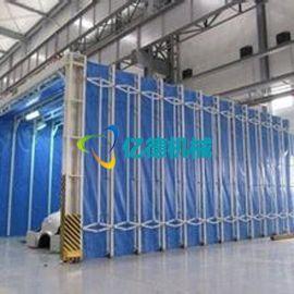 簡易自動伸縮噴漆房 移動噴漆房 無塵節能環保汽車烤漆房