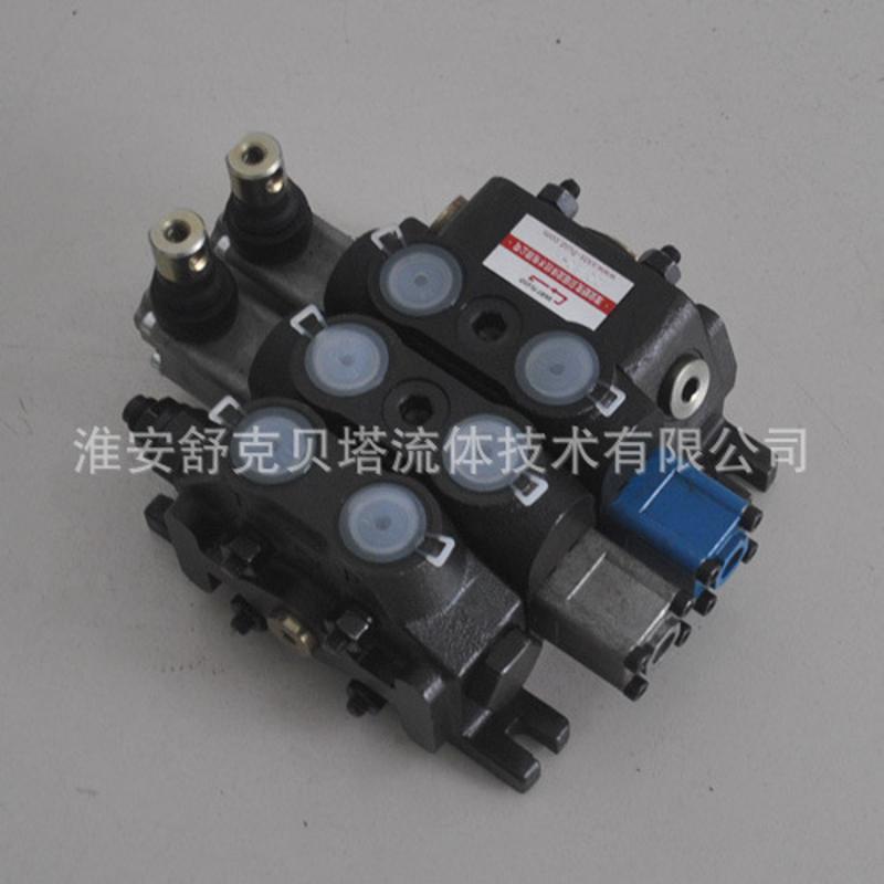 DCV602A-E1(210)-液压多路阀