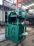 60噸廢紙箱打包機 立式液壓打包機 加長油缸強力打包機
