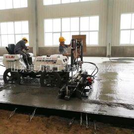 自行式水泥混凝土摊铺机 四轮混凝土自动整平机
