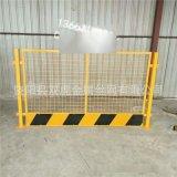 中鐵建設工地圍欄 工地基坑護欄網 定型化裝配式圍欄