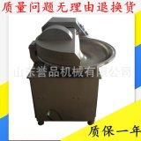 40型小型斬拌機多少錢 千頁豆腐變頻斬拌機 不鏽鋼斬拌機廠家定製